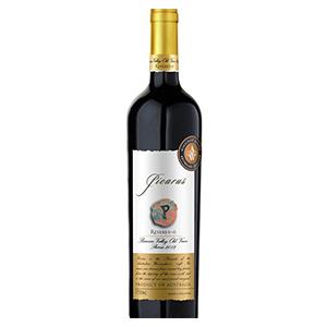 Rượu vang Úc Picarus Reserve 1 Cabernet