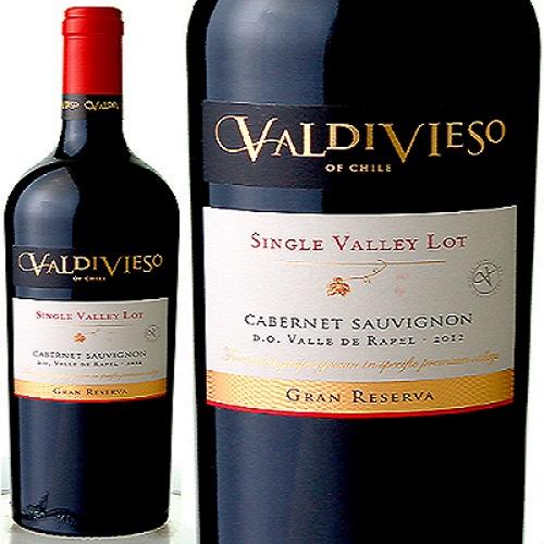 Vang Chile Valdivieso Gran Cabernet Sauvignon