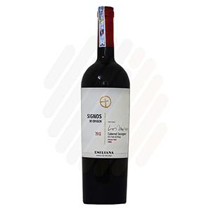 Rượu vang Chille Emiliana Signos de Origen
