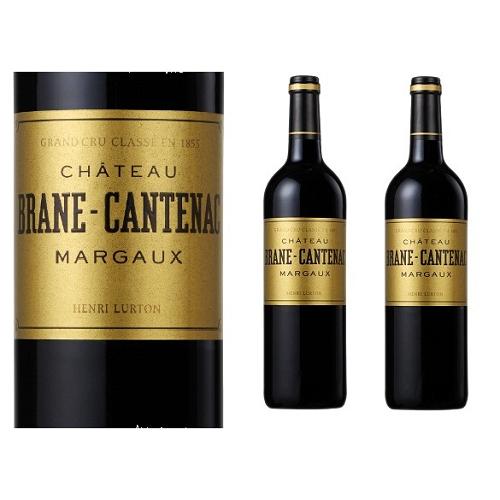Rượu vang Pháp Chateau Brane CantenacRượu vang Pháp Chateau Brane Cantenac