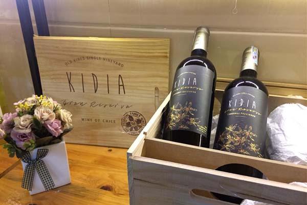 Rượu vang kidia gran reserva