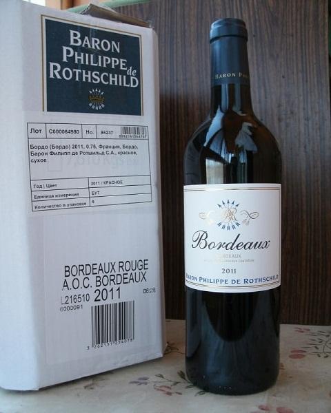 Vang Pháp Baron Philippe de Rothchild Bordeaux
