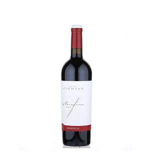Rượu vang ý Nerofino ngon